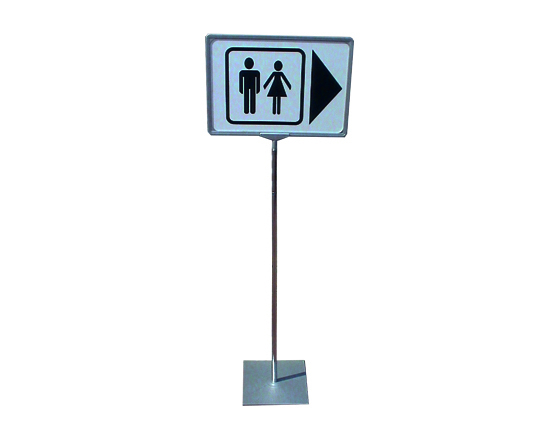 Leitsystem Personenleitsystem Hinweisschild Schild Toilettenschild